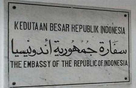 Kedutaan-Indonesia-di-Arab-Saudi.jpg