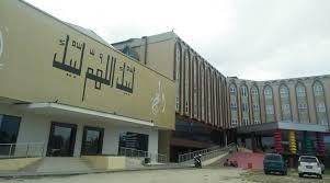 Gorontalo Tawarkan Asrama Haji Sebagai Destinasi Wisata Baru yang Menyenangkan