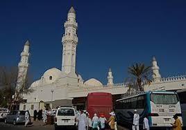 masjid_quba.jpg